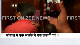 Breaking News: Claiming love, man takes model hostage and threatens to kill her - ZEENEWS