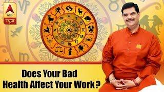 GuruJi With Pawan Sinha: Does your bad health affect your work? - ABPNEWSTV