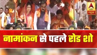 Sadhvi Pragya holds roadshow before filing papers 'formally' - ABPNEWSTV