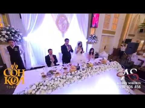 Кафе в бишкеке на свадьбу