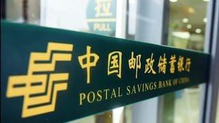China bank PSBC makes flat market debut - CNN