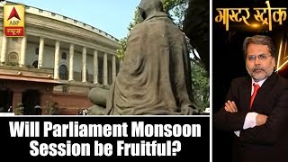 Master Stroke: Will politicians cooperate to make Parliament Monsoon session fruitful? - ABPNEWSTV