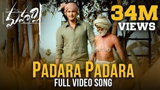 Padara Padara Full video song - Maharshi Video Songs | Mahesh Babu, Pooja Hegde - DILRAJU