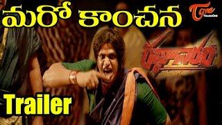 Radhavaram Telugu Movie Trailer || Sriimurali || Rachita Ram || #Radhavaram - TELUGUONE