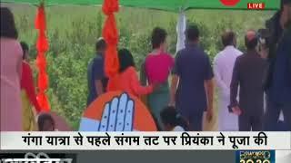 Priyanka Gandhi Vadra begins Ganga yatra - ZEENEWS