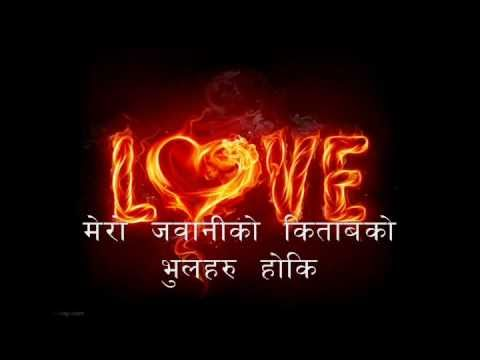 New nepali song, nepali sentimental song, nepali aadhunik song,Pop, Rock, Dj,  Ramesh K. Sharma.wmv