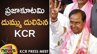 KCR Says Strong Counter To Mahakutami Leaders | KCR Press Meet | Mango News - MANGONEWS