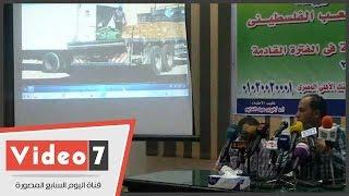 بالفيديو.. «الأطباء» تعرض مشاهد لوصول أول قافلة دواء لغزة