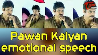 Pawan Kalyan Emotional Speech About Uddanam Kidney Patients - TELUGUONE