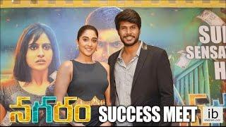 Nagaram success meet - IDLEBRAINLIVE