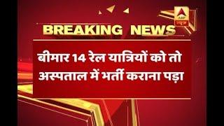 40 passengers of Puri-Howrah Shatabdi fall ill after breakfast, Indian Railway apologises - ABPNEWSTV