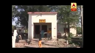 Amritsar Train Accident: This booth could have saved the lives - ABPNEWSTV