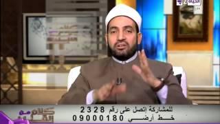 حكم الطلاق البدعي في الاسلام