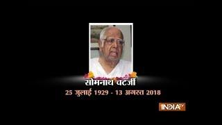 PM Modi, Rahul Gandhi express grief over death of Former Lok Sabha Speaker Somnath Chatterjee - INDIATV