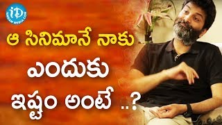 Trivikram Srinivas About Sagara Sangamam Movie | Viswanadhamrutham Episode 1 - IDREAMMOVIES