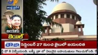 Jayalalitha Is Now Out Of Jail  Apex Court Issues Conditional Bail To Tamilnadu Ex CM - ETV2INDIA