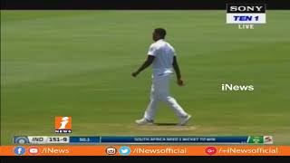 Kohli lead Team India  lost again another Cricket match in foreign land | iNews - INEWS