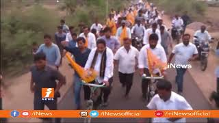 MP Malyadri and Gottipati Ravi Kumar Conducts Cycle Rally For AP Special Status | Prakasam | iNews - INEWS