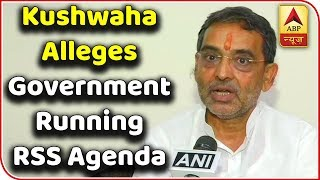 Kushwaha alleges government running RSS agenda | Master Stroke (10.12.2018) - ABPNEWSTV