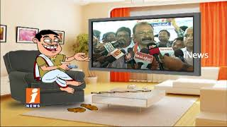 Dada Hilarious Punches On Congress PCC Chief Uttam Kumar Reddy | Pin Counter | iNews - INEWS
