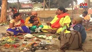 Arasavalli Suryanarayana Swamy Rathasapthami | CVR News - CVRNEWSOFFICIAL
