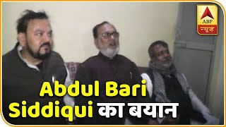 Rahul Gandhi can be the leader of Mahagathbandhan: Abdul Bari Siddiqui - ABPNEWSTV