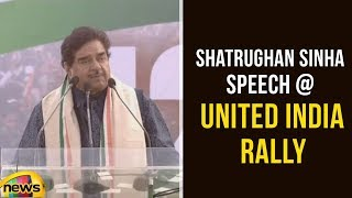 Shatrughan Sinha Says People Want New Leadership | United India Rally | Mamata Banerjee | Kolkata - MANGONEWS