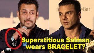 Superstitious Salman wears BRACELET? Sohail Reveals - IANSINDIA