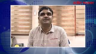 video : पंजाब और चंडीगढ़ में आने वाले दिनों में बारिश होने की संभावना