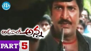 Adavilo Anna Full Movie Part 5 || Mohan Babu, Roja || B Gopal || Vandemataram Srinivas - IDREAMMOVIES