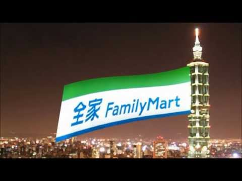 FamilyMart Jingle Remixes