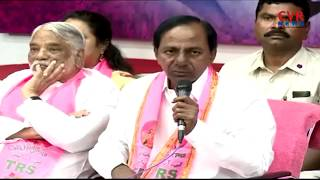 Telangana Minister Category Expansion Soon | CM KCR | TRS Govt | CVR NEWS - CVRNEWSOFFICIAL