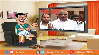 Dada Punches On CPI Chada Venkat Reddy Over Seats Adjustments in Mahakutami | Pin Counter | iNews - INEWS