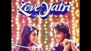 Love ratri changed to love Yatri | कानूनी पचड़ों और विरोध के डर से सलमान ने बदला फ़िल्म का नाम - ITVNEWSINDIA