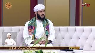 إعلان السلطان قابوس للمؤتلف الإنساني