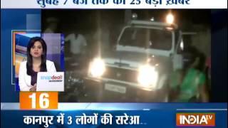 India TV News: 5 minute 25 khabrein | October 25, 2014 - INDIATV