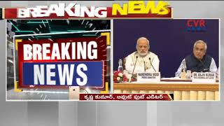 మోడీని బాబు కడుగుతున్న వేళ... అడ్డుపడిన రాజ్ నాథ్ | Rajnath Singh Breaks Chandrababu Naidu| CVR News - CVRNEWSOFFICIAL
