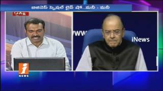Causes For Sensex Lose and Reliance Sebi Ban Effect On Markets | Money Money (28-03-2017) | iNews - INEWS