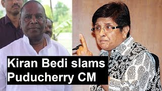 Kiran Bedi slams Puducherry CM Narayanaswamy; asks to improve his work - NEWSXLIVE