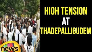 TadepalliGudam MLA Piyikondala Manikala Rao Latest News | BJP VS TDP | Mango News - MANGONEWS