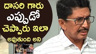 TDP MP Murali Mohan Response On Tollywood Celebrities Involved In Drug Case | iNews - INEWS