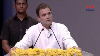 Rahul Gandhi Speech in Delhi over Indian Education System | CVR News - CVRNEWSOFFICIAL