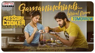 Gamaninchindi Song Promo || Pressure Cooker Movie || Harshavardhan Rameshwar - ADITYAMUSIC