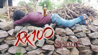 RX 100 Spoof | Telugu Shortfilm | Maa Village Show | Pillaa Raa | Village comedy - YOUTUBE