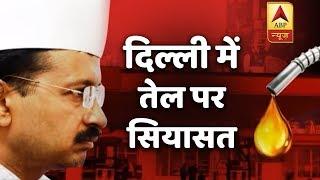Kaun Jitega 2019: BJP behind petrol pump strike in Delhi: Kejriwal - ABPNEWSTV