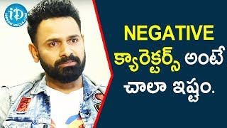 I Like Negative Characters So Much - Actor Hritesh | Soap Stars With Anitha | iDream Movies - IDREAMMOVIES