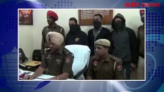 video : जालंधर : लूट की वारदात को अंजाम देने वाले तीन युवक गिरफ्तार