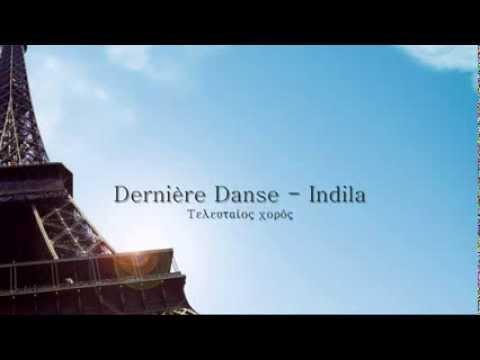 Indila - Dernière Danse (Greek Translation)
