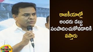 TRS Working President KTR Latest Speech | TRS Public Meeting In Telangana Bhavan | Mango News - MANGONEWS