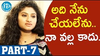 Actress Vishnu Priya Exclusive Interview  - Part#7 || Soap Stars With Anitha - IDREAMMOVIES
